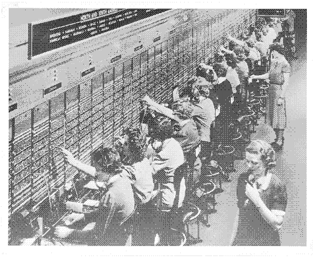 image international switchboard